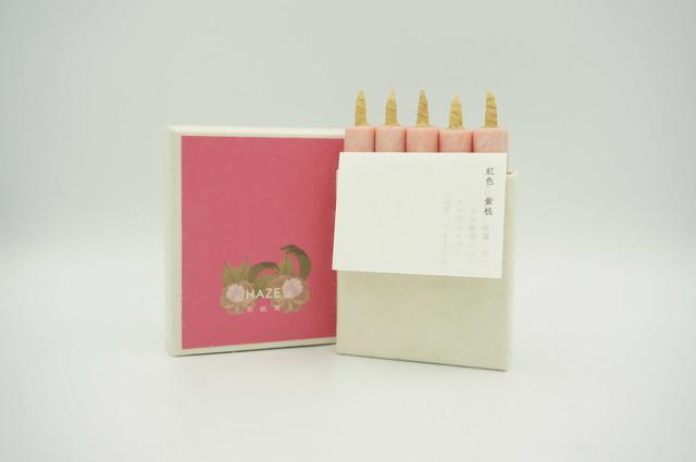和ろうそく オーガニック モダン キャンドル 「BOTANICAL color 全8色」