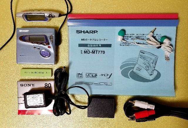 MDポータブルプレーヤー SHARP MD-ST600 MDLP 綺麗な完動品