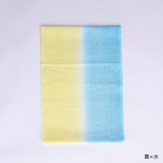 帯揚 かわせみ  麻二色暈:黄 × 水