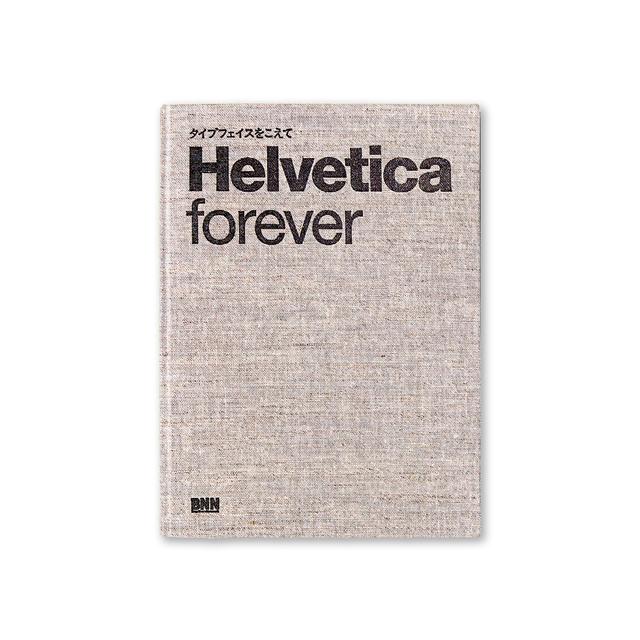 【僅少本・傷や汚れあり】Helvetica forever ヘルベチカ・フォーエバー タイプフェイスをこえて