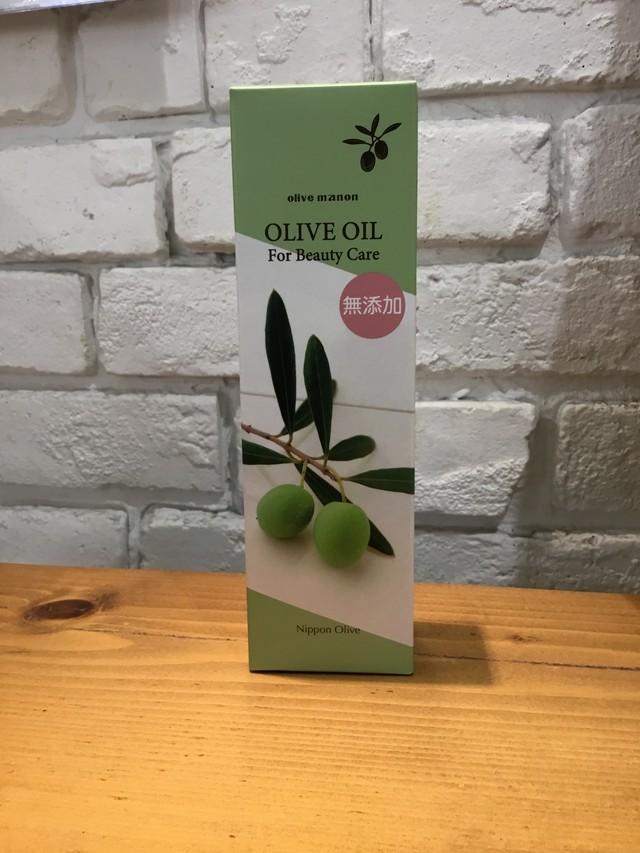 オリーブマノン 化粧用オリーブオイル〈化粧用油〉200ml