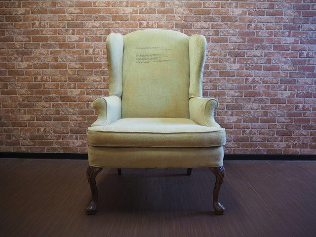 品番BC-015 ソファ / Sofa