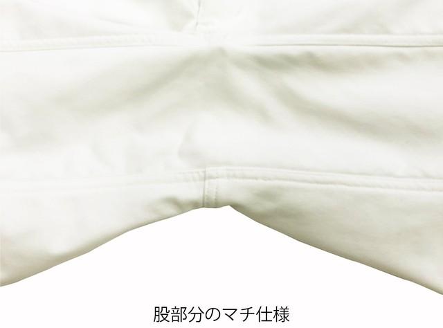 ミストラル メンズ【シーコンフォートショートパンツ】WHITE