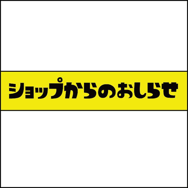 【M001】1/6 Soldier Story グレネード弾(メタル+プラスティック) 【複数在庫有】