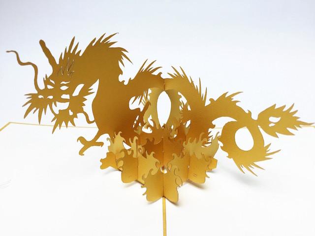 龍(ゴールド)大きいサイズ