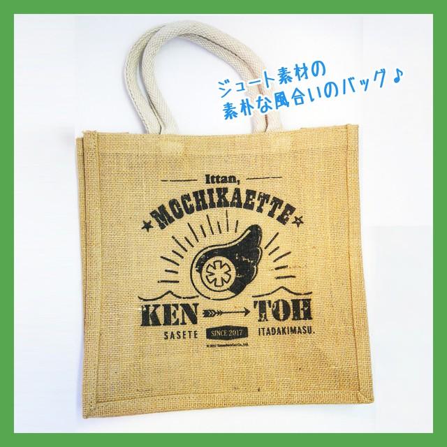 ヤマシロン耳お買物袋