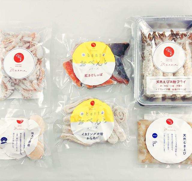 【送料無料】おためしセット 人気商品6種