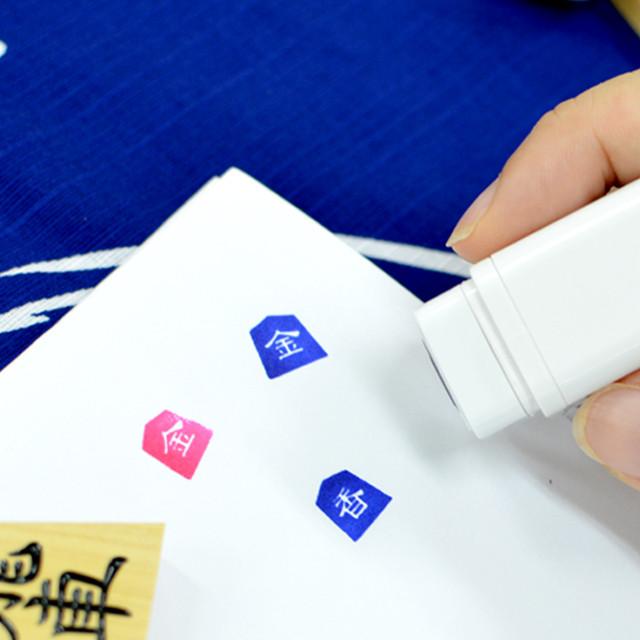 将棋駒スタンプ バージョン2 全11種(各2色)