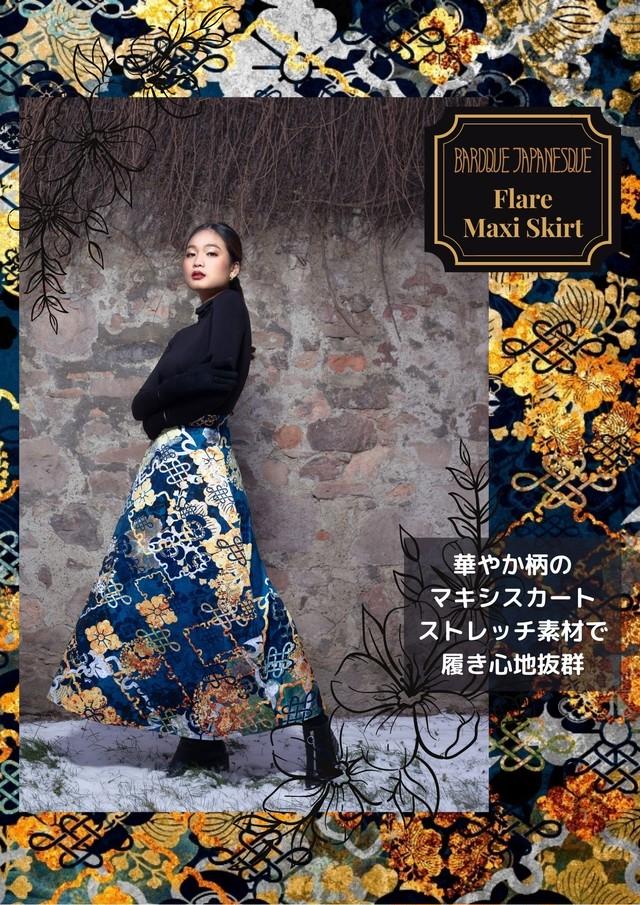 牡丹家紋アレンジ マキシフレアスカート