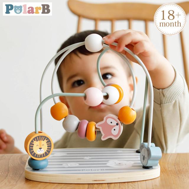 Polar B ビーズメイズ 知育玩具