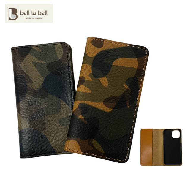 belllabell 頑丈!迷彩柄 イニシャル刻印 イタリアンレザー 手帳型カバー iPhoneケース 名入れ対応可能 iPhone12 12Pro対応  (wn-20661)