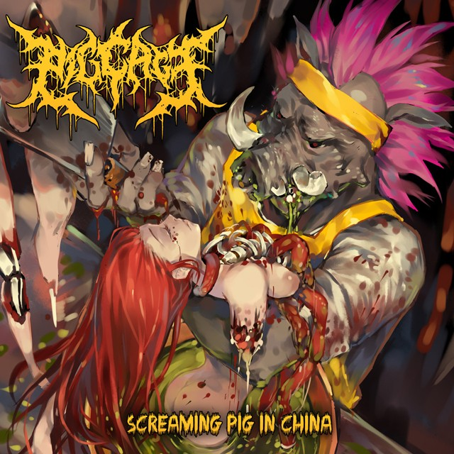 PIGCAGE『Screaming Pig In China』CD