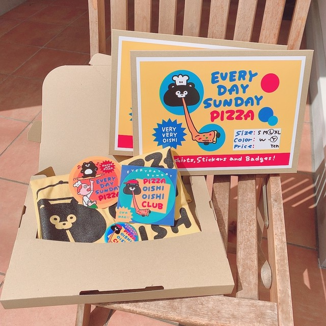 EVERYDAY SUNDAY PIZZA BOX SET(レギュラーサイズ)