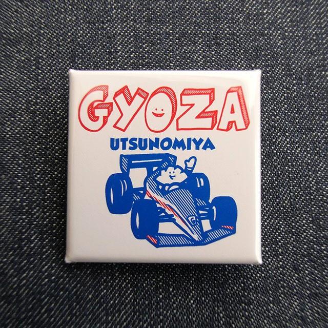 【在庫限り】缶バッジ スクエア F1 GYOZA