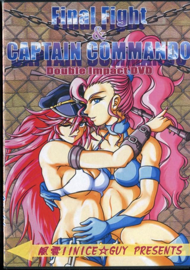 ファイナルファイト&キャプテンコマンドー ダブルインパクトDVD(同人攻略DVD)