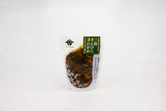 三陸きんぴら茎わかめ 150g