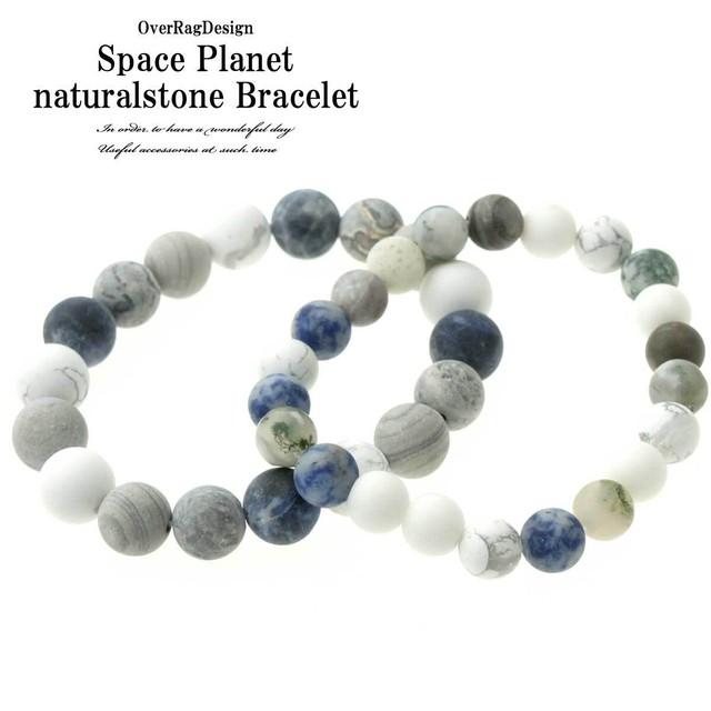 メンズ レディース ブレスレット 宇宙惑星パワーストーンブレスレット パワーストーンブレスレット オシャレブレス ペア対応 カップル対応 天然石