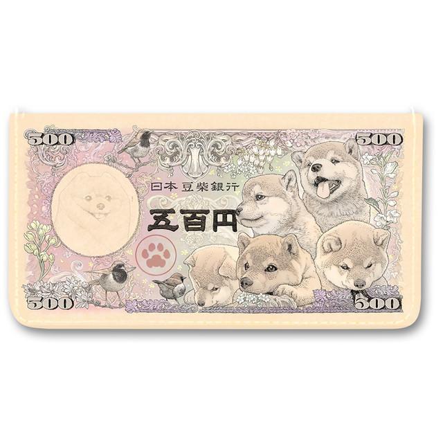 【12/18発売】豆柴紙幣 ブランケット