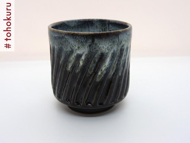 津軽千代造窯|なまこ釉しのぎ手湯のみ