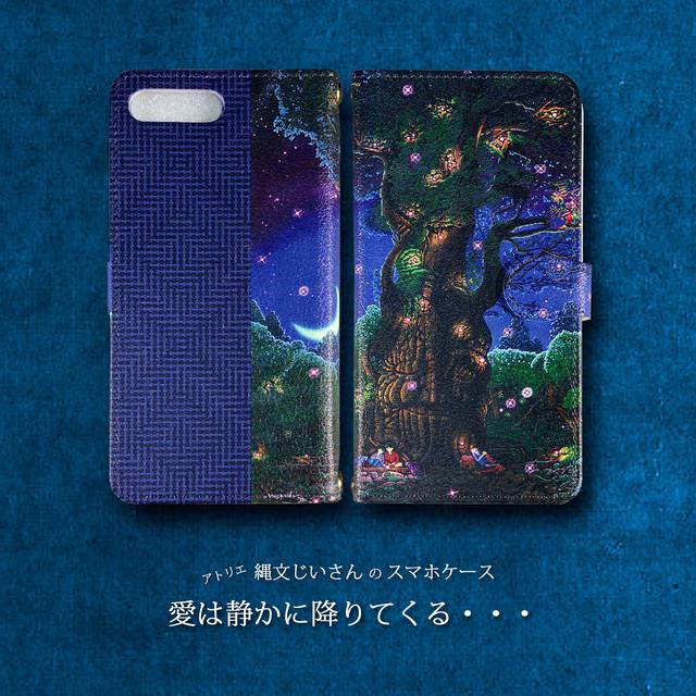 【iPhone7Plus/8Plus手帳型スマホケース】愛は静かに降りてくる・・・
