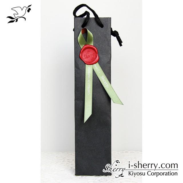有料 紙手さげ袋(黒)1本用 R01