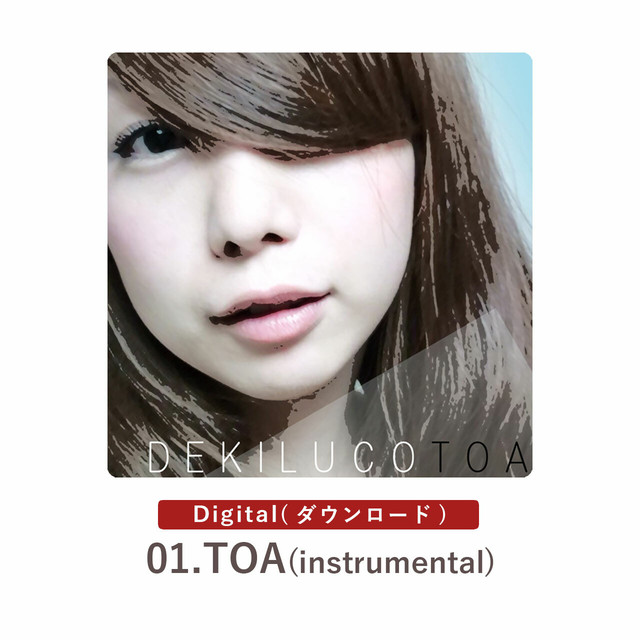 【DL】TOA(instrumental)