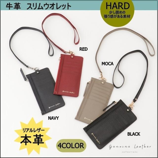 限定!ネック カードフォルダー ハードタイプ~当店オリジナル革製品ブランド、Genuine Leather