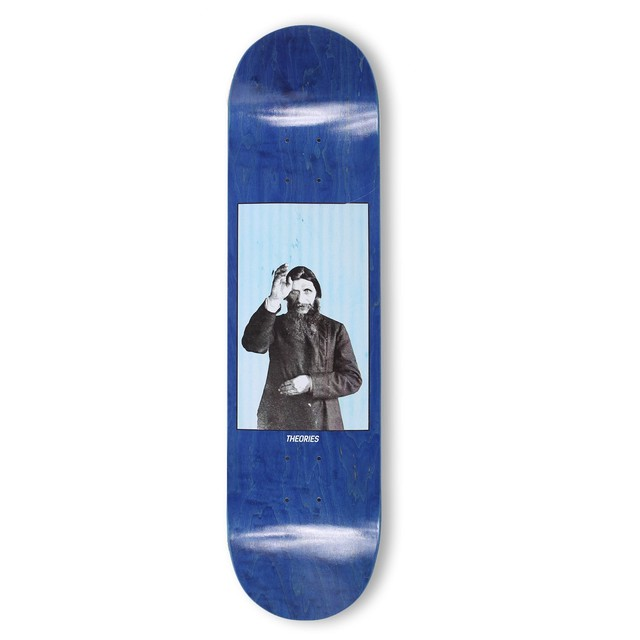 THEORIES RASPUTIN V2 SKATEBOARD DECK 7.7