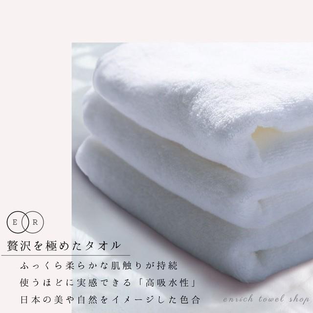 【バスタオル】 - 月白 -Tsukishiro- 30%OFF セール中!贅沢な肌触りが持続する今治タオル  贈り物 タオルギフト プレゼントにおすすめ