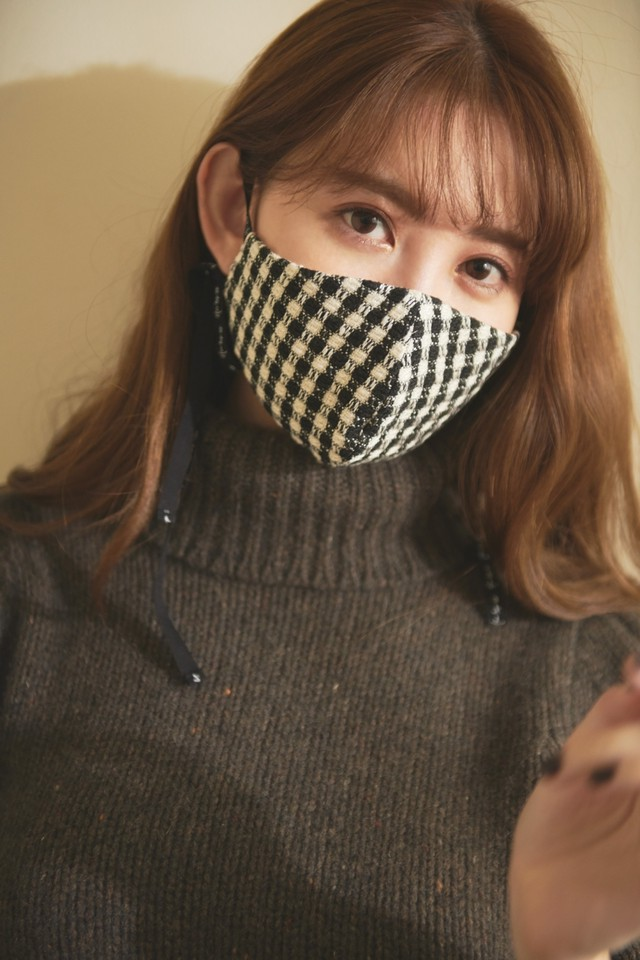 HLT Tweed Ribbon Mask