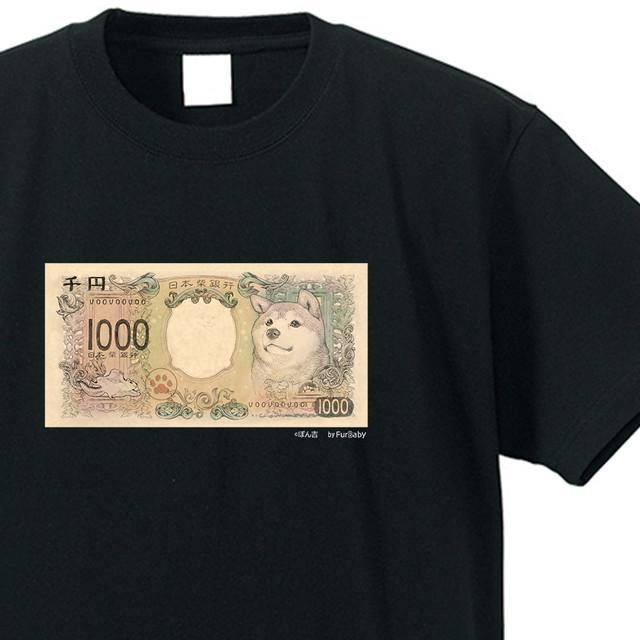 犬紙幣(渋谷)手帳型スマホケース