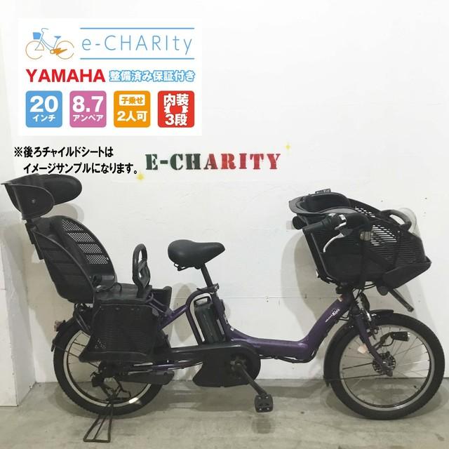 電動自転車 子供乗せ YAMAHA パスキッスミニ シュガーパープル 20インチ 【KV087】【神戸】