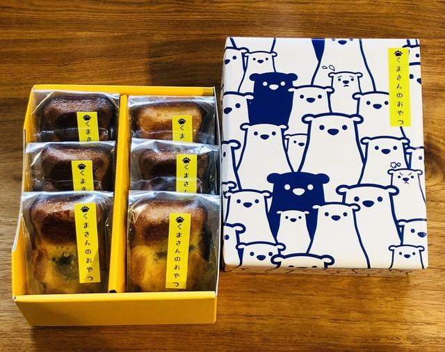 クマさんのおやつ 6個入り 【冷凍商品】