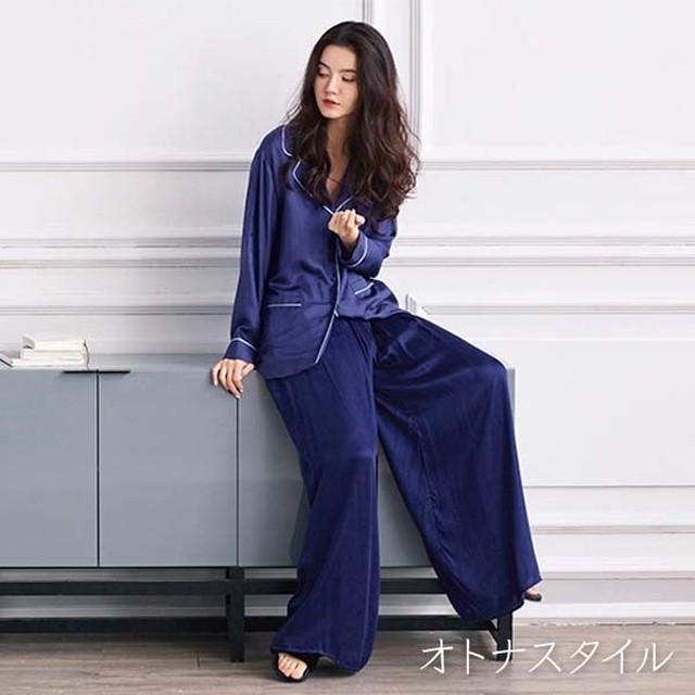 【予約】長袖 シルク風ワイドパンツ おしゃれ おとな ルームウェア パジャマ