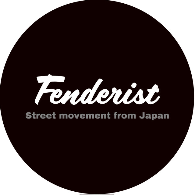 Sticker Horn - Fenderist