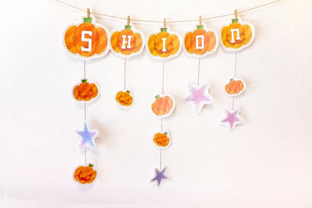 手作り用【ダウンロード版】ガーランド(A~Z)_10月_pumpkin