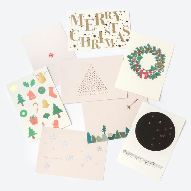 7days cards クリスマスカード