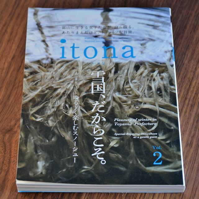 「itona」第2号