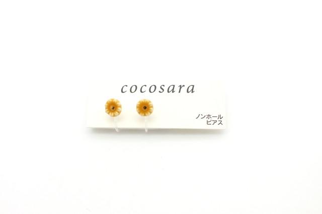 有田焼 ノンホールピアス  flower 20