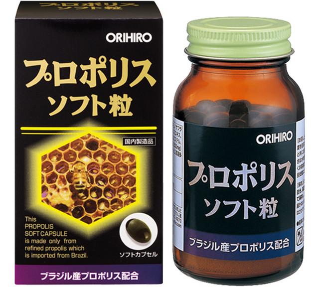 ORIHIRO プロポリスソフト粒 120粒