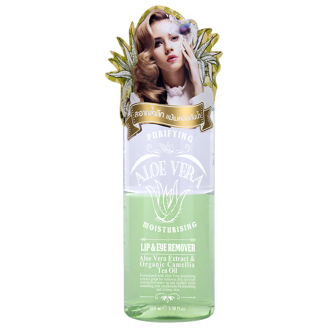 ALOE VERA PURIFYING & MOISTURISING LIP & EYE REMOVER