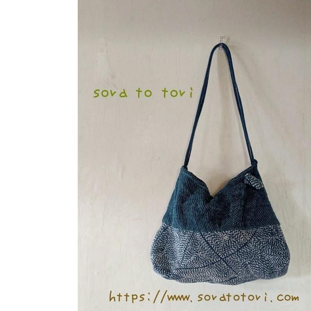 ◆**Nさま専用**◆チェンマイ ヤオ族が作る手編みと刺し子の藍染めショルダーバッグ