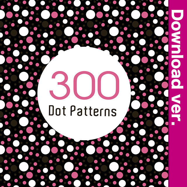 ★50%OFF★水玉素材集2-3/Dot Patterns_2-3