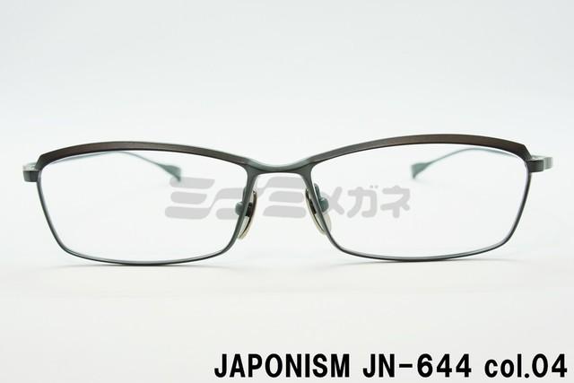 【正規取扱店】JAPONISM(ジャポニスム) JN-644 col.04