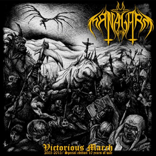 DARK MANAGARM『Victorious March』Digi-CD