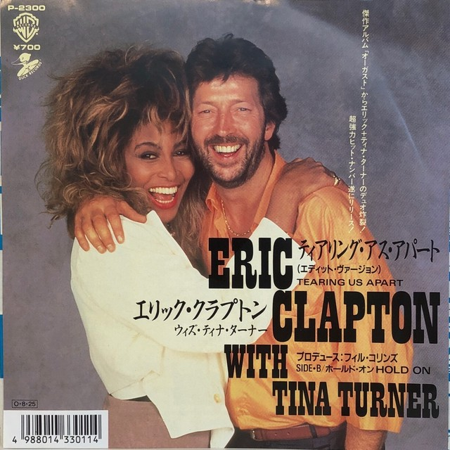 [中古7inch]  Eric Clapton With Tina Turner ‎– Tearing Us Apart