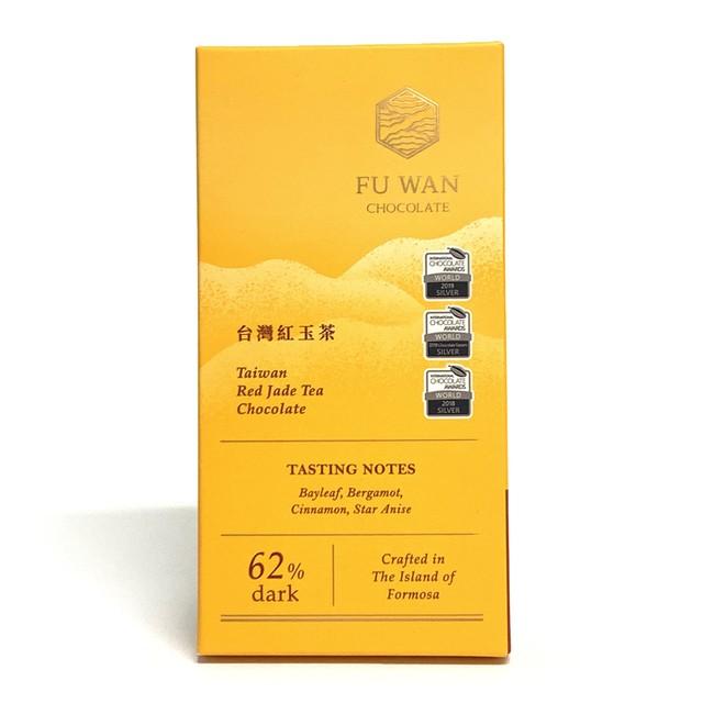 フーワンチョコレート 台湾 紅玉茶