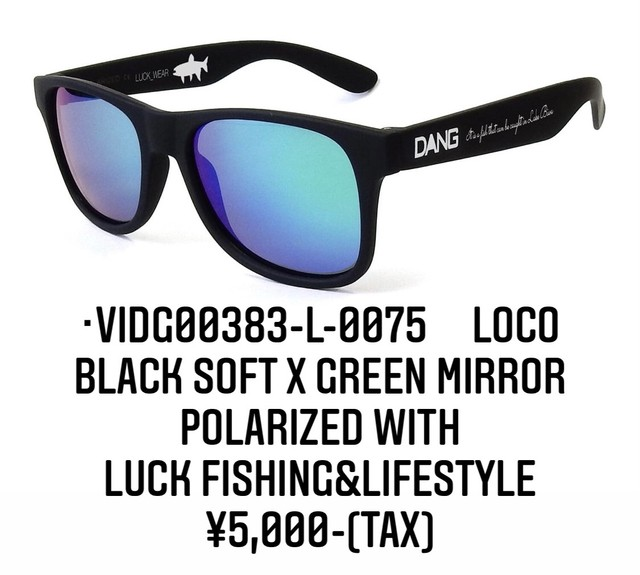 DANG SHADES vidg00383-l-0075 LOCO Black Soft X Green Mirror Polarized}