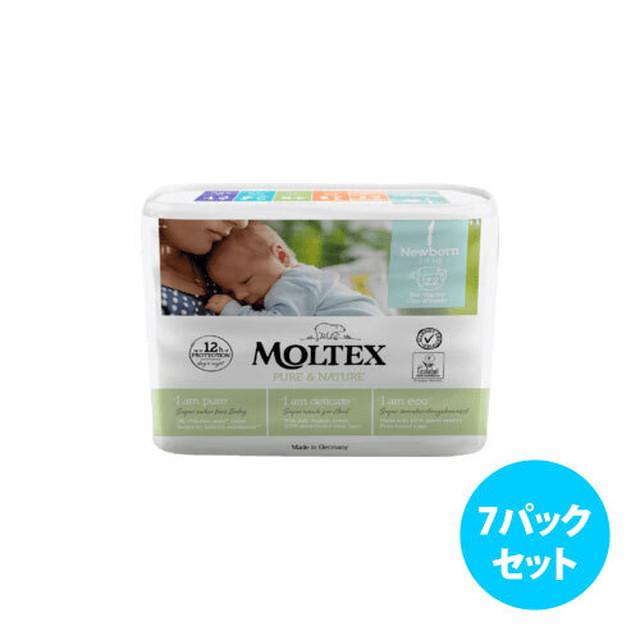 [7パックセット] Moltex Nature No. 1 紙おむつ(サイズ 1)