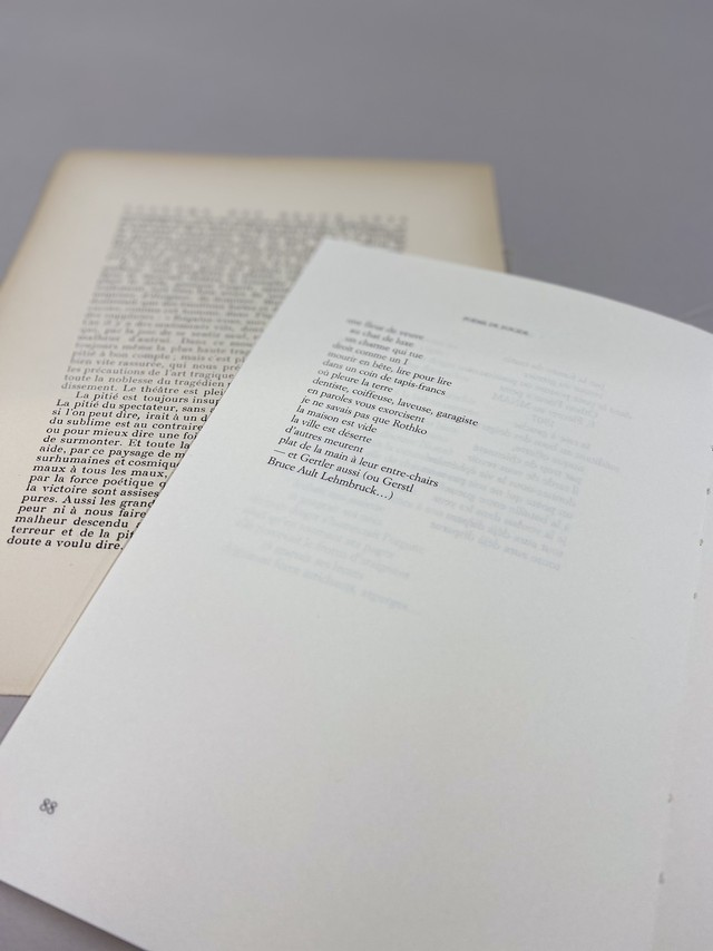 洋書のページ A
